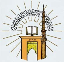 logo universitas islam madinah