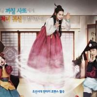 Alangsattojeon / 아랑사또전 - Arang and the Magistrate