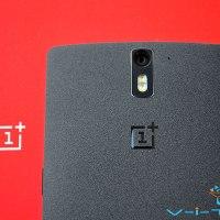OnePlus One: Energiesparmodus und Maximale Leistung freischalten - Geheimtipp