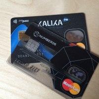 NFC-Debitkarten: Auslesen mit einem Smartphone ist möglich - samt Historie