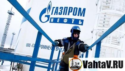 Газпромнефть снабжение работа мастером прр