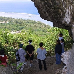 Eco Adventure Jungle Hiking Tour, Guam, Valley of the Latte, Turtle Tours