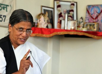 Dr. Kshama Metre