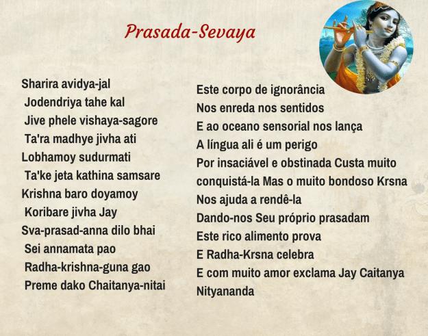 Sarira Avidya-Jal