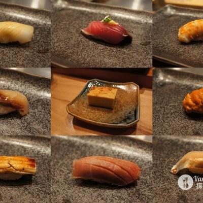 [溫哥華美食] Sushi Bar Maumi 預約制Omakase 壽司匠人的廚藝秀