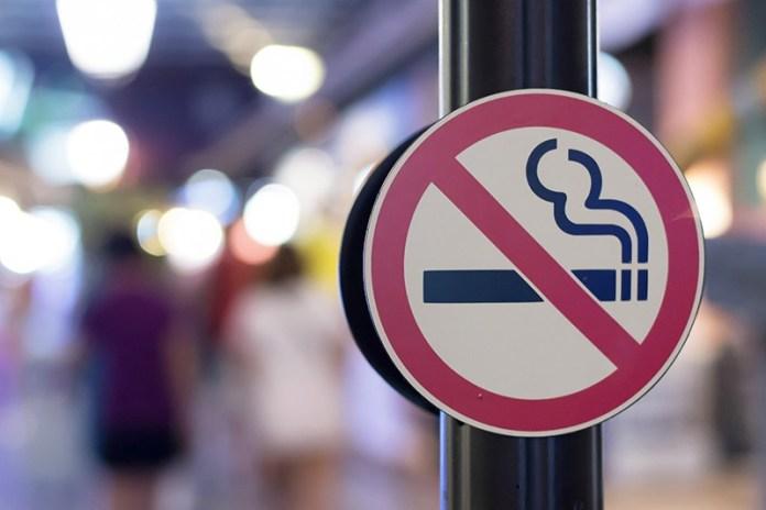 No Smoke, No Fire