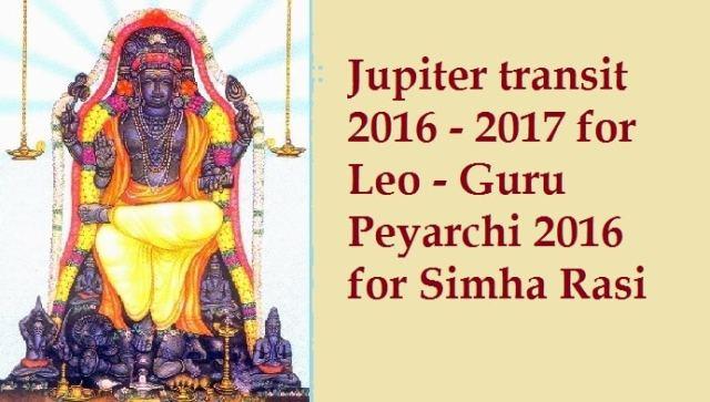Jupiter Transit 2016 - 2017 Leo Rasi - Guru Peyarchi 2016 -2017 Simha Rasi