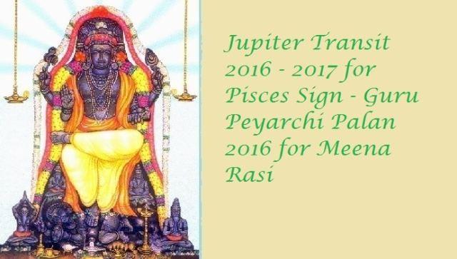 Jupiter Transit 2016 - 2017 for Pisces Sign - Guru Peyarchi Palan 2016 for Meena Rasi