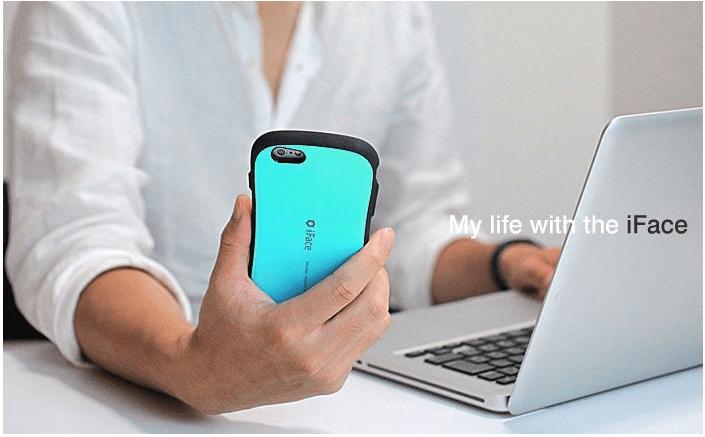 iFaciPhone