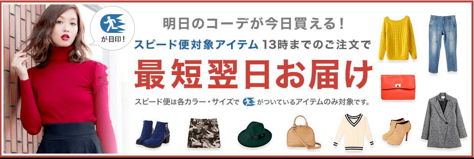 shoplist3
