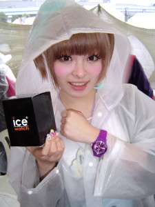ice-watch6