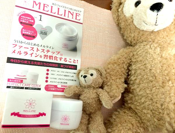 melline14