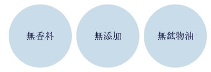 jokin-air.com5