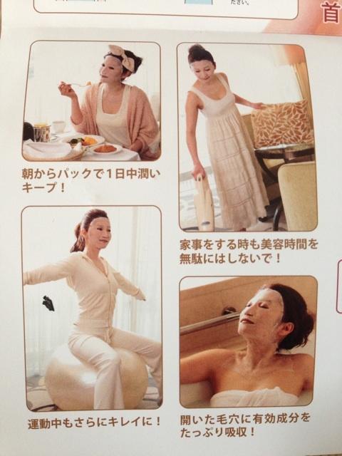 出典:http://ameblo.jp