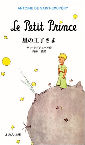 出典:www.amazon.co.jp