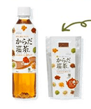 日本コカ・コーラ社から発売された「からだ巡茶」