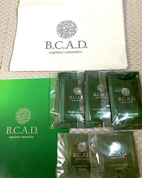 ユーグレナ化粧品「bcad トライアル」はこちら♪