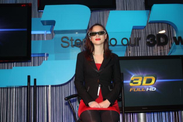 cool photo 7 3d
