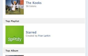 facebook-spotify-music