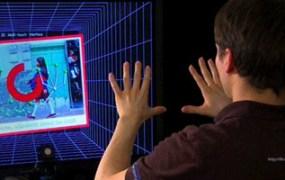 ident-gesture-chip