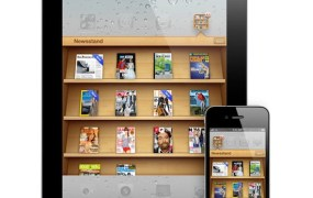 newsstand-ios5