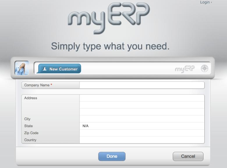 myERP