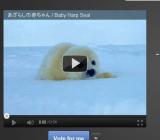 thumbnail-youtube-slam