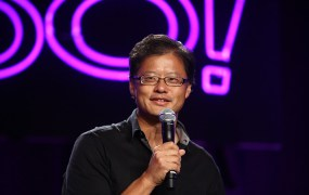 flickr-jerry-yang-yahoo