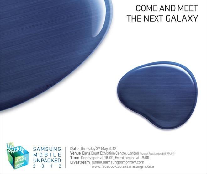 samsung galaxy S III event invite