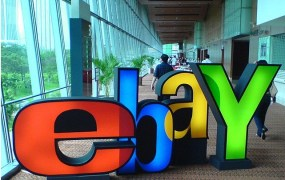 eBay opens New York tech center