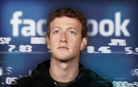 facebook-ipo-opening-bell