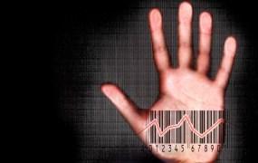 Consumer Privacy