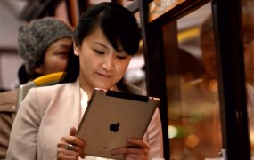 new-ipad-siri