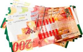israel-money