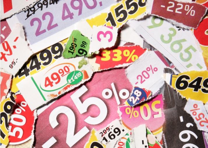 Startups pricing software