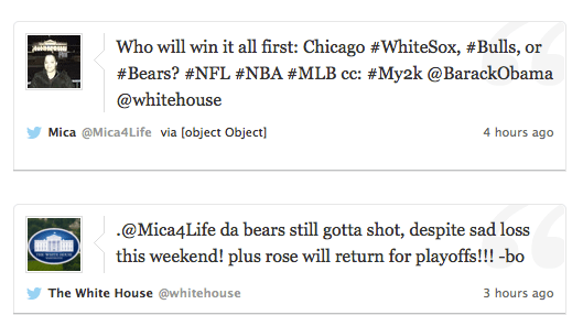 obama-basketball-tweet