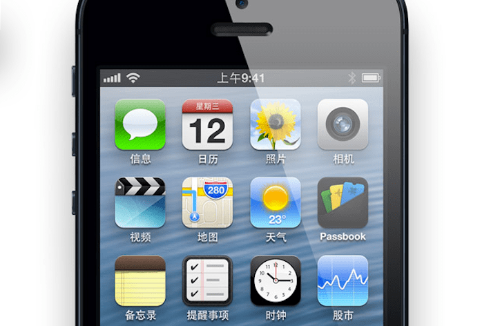 China iPhone 5