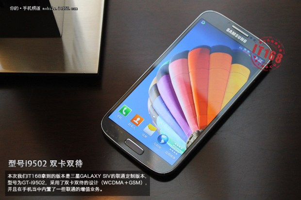 galaxy S IV hi-res leak 2