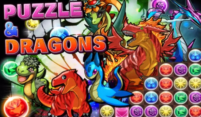 puzzle & dragons main