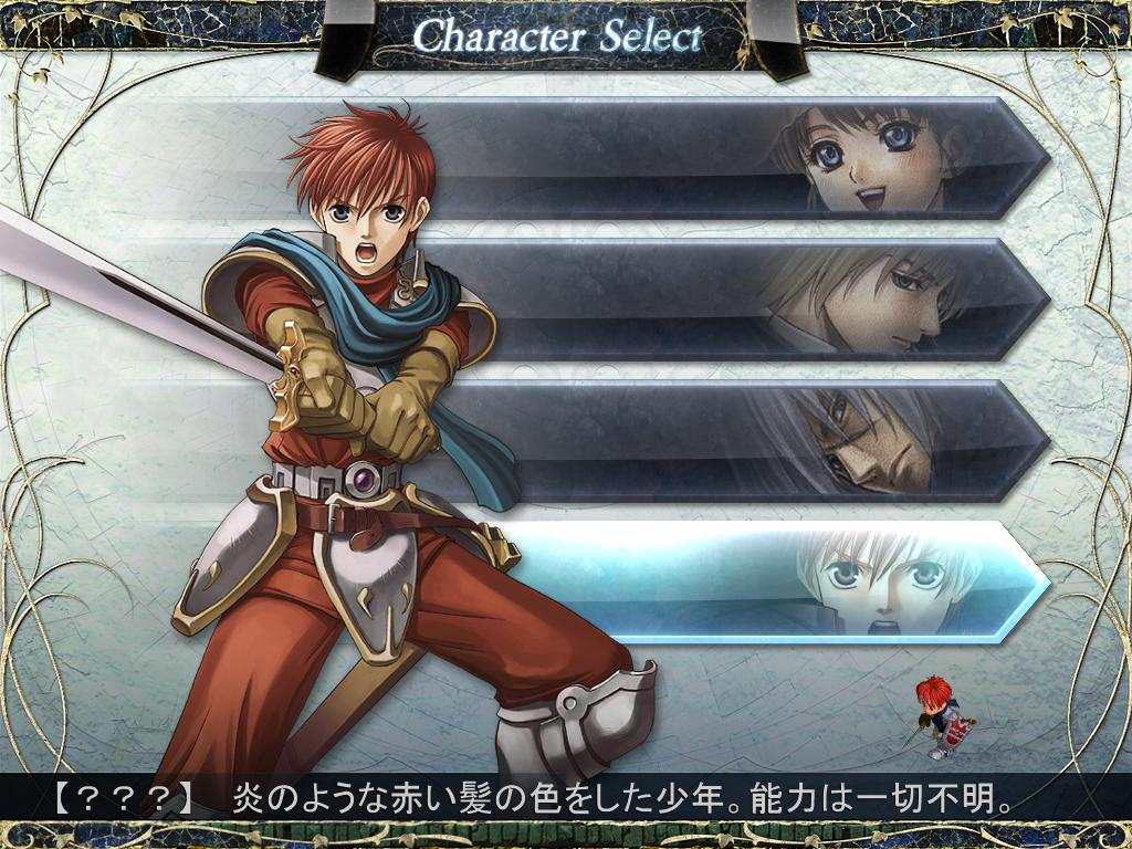 Ys Origin Character Selection