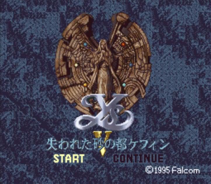 Ys V Title Screen