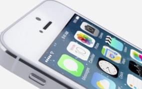 iphone5-ios7