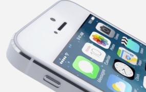 iOS 7 iPhone apple