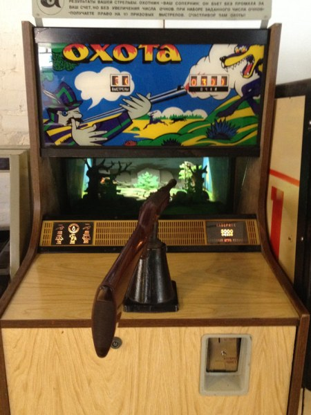 Soviet-era hunting arcade game