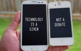 Tech - Not - A - Debate