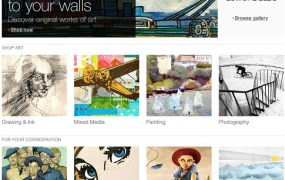 Amazon's new art marketplace