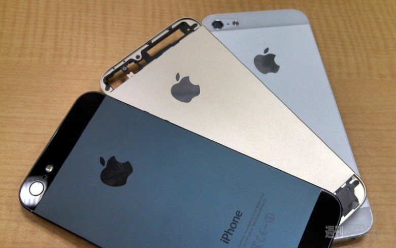 Potentially leaked iPhone 5S cases