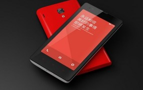 Xiaomi's Red Rice smartphone