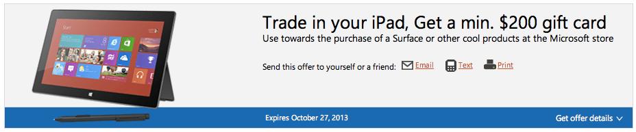trade in ipad