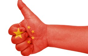 China thumbs up